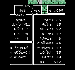みょむとれべる7