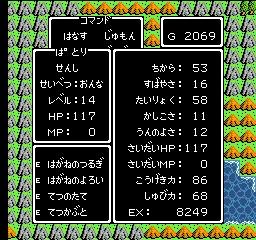 ぱとりの成長記録2
