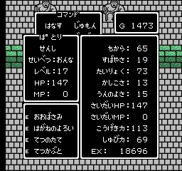 ぱとりの成長記録3