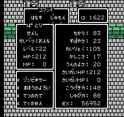 ぱとりの成長記録4