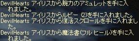 2008-07-04-4.jpg