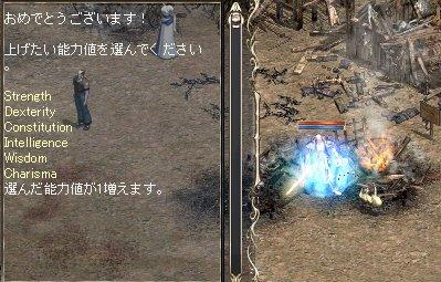 2008-07-04-5.jpg
