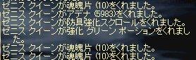 2008-08-02-5.jpg