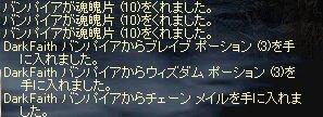 2008-08-16-13.jpg