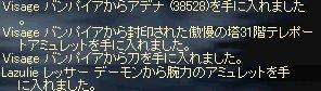 2008-08-16-6.jpg