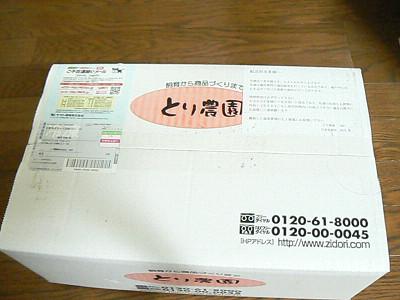 P1270566s.jpg