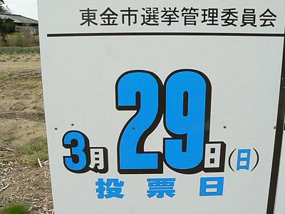 P1300756s.jpg