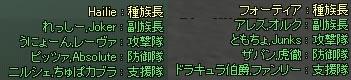 080311bc.jpg