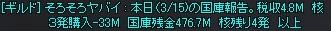 080315m.jpg