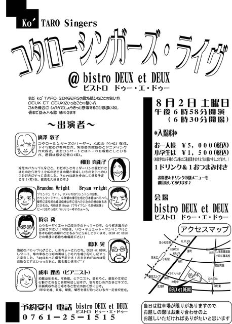 img20080722_p.jpg