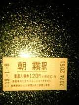 e3e8392b.jpg