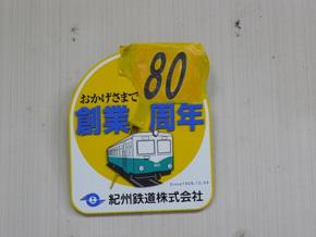 rie1100.jpg