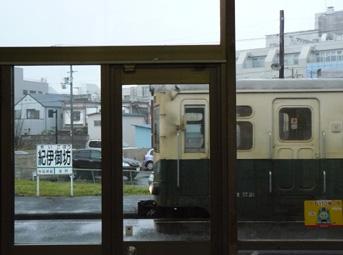 rie1101.jpg