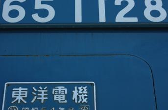 rie1153.jpg