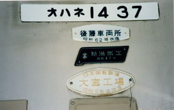 rie1232.jpg