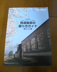 rie1243.jpg