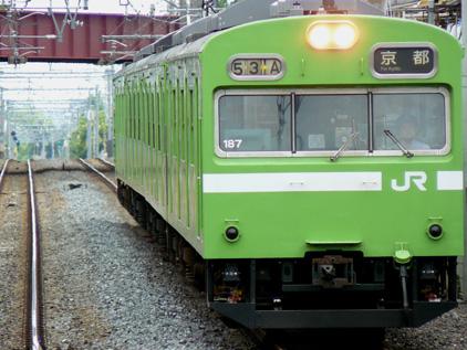 rie1248.jpg