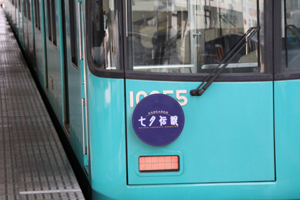 rie1256.jpg