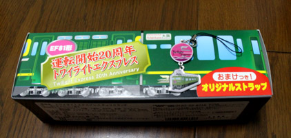 rie1280.jpg