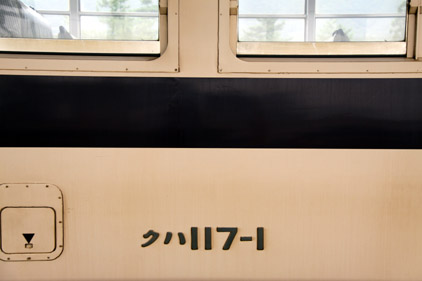 rie1297.jpg