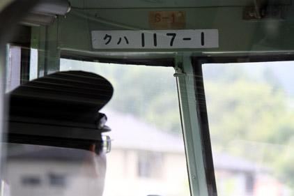 rie1299.jpg