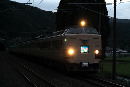 rie1335.jpg