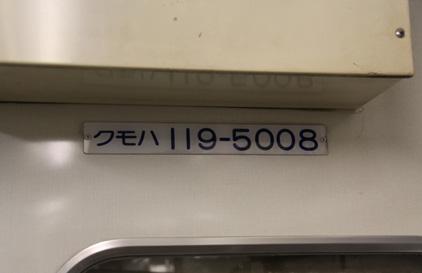 rie1364.jpg