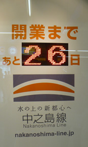 rie240.jpg