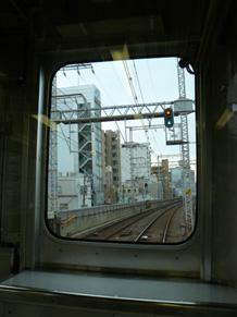 rie285.jpg
