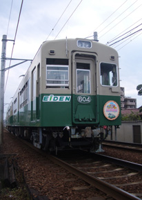 rie298.jpg