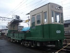rie300.jpg