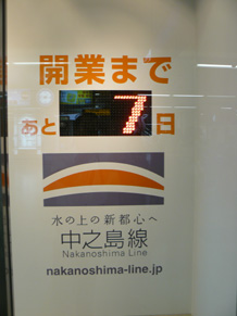 rie311.jpg