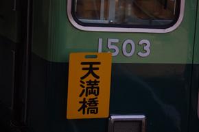 rie333.jpg