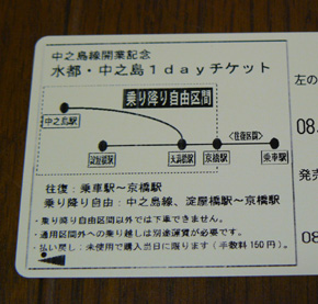 rie337.jpg