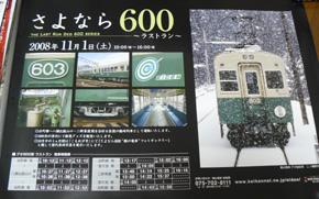 rie382.jpg