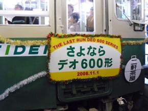 rie408.jpg