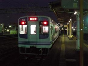 rie817.jpg