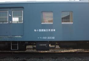 rie840.jpg