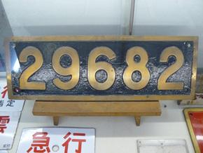 rie860.jpg