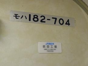 rie875.jpg