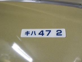 rie878.jpg