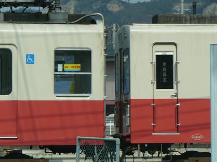 rie935.jpg