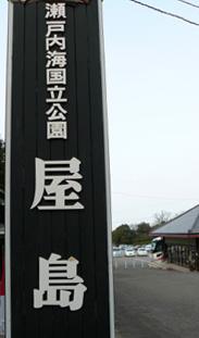 rie948.jpg