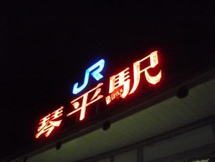 rie953.jpg