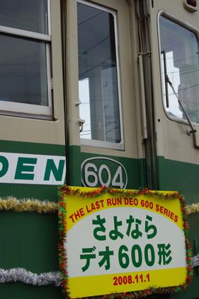 rie981.jpg