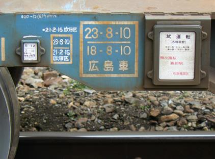 rie983.jpg
