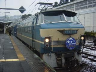 富士+はやぶさ 熱海駅にて