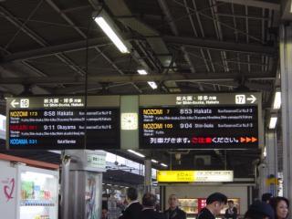 名古屋駅下りホーム電光掲示板