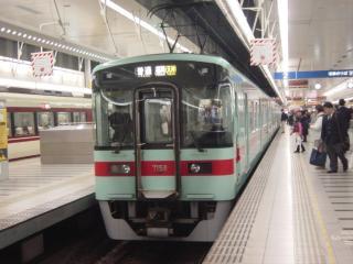 西鉄7000系(普通 太宰府行)