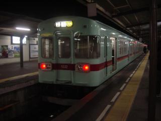 太宰府発福岡(天神)行普通電車